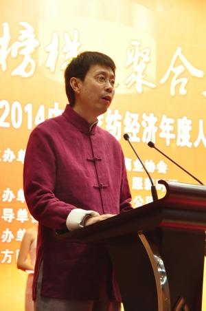 """""""愉悦""""杯·2014中国家纺经济年度人物颁奖盛典详情"""