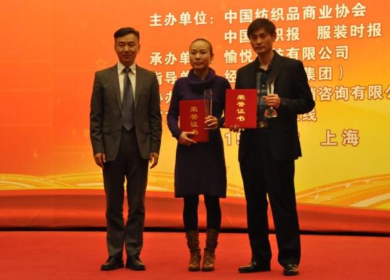 """""""愉悦""""杯·2014中*纺经济年度人物颁奖盛典详情"""