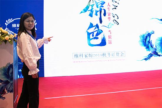 商品运营部经理王胜男宣讲订货政策